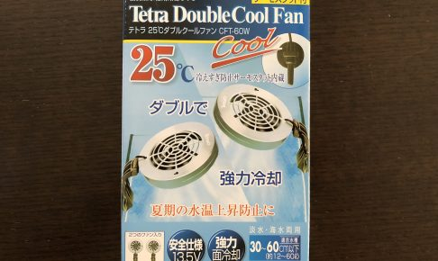 Tetra Double Cool Fan